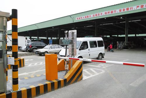 无锡农产品大市场停车门禁系统项目