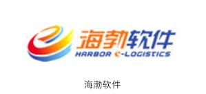 海勃软件-德亚伙伴