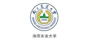 南京农业大学-德亚伙伴