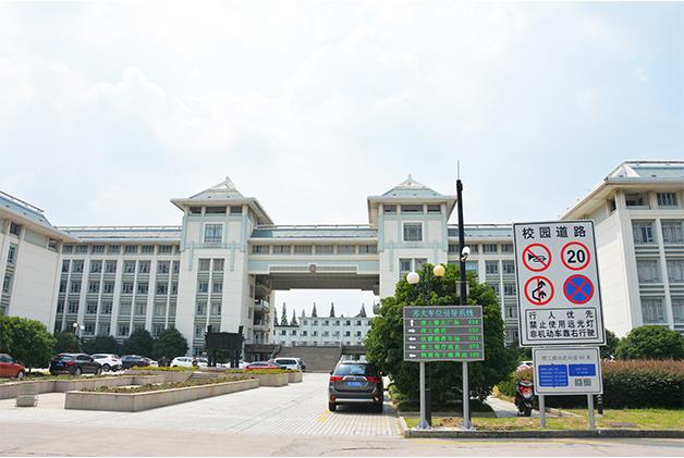 苏州大学停车门禁系统项目